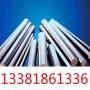今日报价:7075大厂铝棒、7075大厂铝棒什么材质:渊渊钢厂
