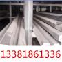 今日報價:Cr4Mo4V擠壓、鍛件、Cr4Mo4V現貨常備:淵淵鋼廠