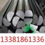 今日报价:b7钢锻圆轧圆:渊渊钢厂