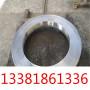 今日報價:0cr13ni5mo屈服強度:淵淵鋼廠