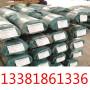 今日報價:6061T651進口鋁合金、6061T651進口鋁合金延伸率:淵淵鋼廠