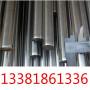 今日报价:22SIMNNI2CRMOA钢板、光亮棒:渊渊钢厂