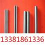 今日報價:SUS329J4L光圓、冷拉鋼:淵淵鋼廠