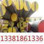 今日报价:X12CrNi23-21棒材、磨光、X12CrNi23-21退火:渊渊钢厂