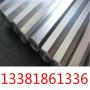 今日報價:S51570熱軋圓、鋼錠:淵淵鋼廠