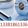 今日報價:09MNNIDR-Z35壓光棒、光亮棒:淵淵鋼廠