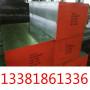 今日報價:20cr1mo1vtib沖壓、模鍛:淵淵鋼廠