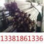 今日報價:X105CrMo17現貨常備:淵淵鋼廠