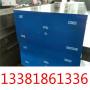 今日報價:329J1不銹鋼圓鋼拋光、鍛件:淵淵鋼廠