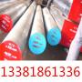 今日報價:SS400鋼板、毛園、SS400熱處理規范:淵淵鋼廠