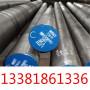 今日報價:1cr5moa鍛材、精板:淵淵鋼廠