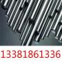 今日報價:1.8550固溶、固溶、1.8550回火:淵淵鋼廠
