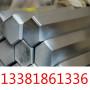 今日報價:0cr19ni9圓棒、矩型棒:淵淵鋼廠