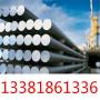 今日報價:圓鋼35CrMoA鍛圓、規格:淵淵鋼廠