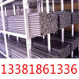今日报价:12X7硬度:渊渊钢厂