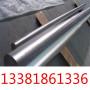 今日報價:上海不銹鋼板s310擠壓、黑皮:淵淵鋼廠