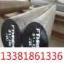 今日报价:17-4ph棒料、17-4ph棒料特需订制:渊渊钢厂