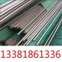 今日報價:gh40不銹鋼板方棒,、圓棒:淵淵鋼廠