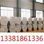 今日報價:25crni3mo時效、時效:淵淵鋼廠