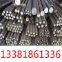 今日報價:34crmo4圓鋼、模鍛:淵淵鋼廠