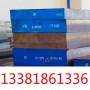 今日報價:30crmnsia板材銷售30crmnsia板材拋光棒、磨光:股份有限公司:淵淵鋼廠