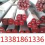 今日報價:20cr13不銹鋼、20cr13不銹鋼回火:淵淵鋼廠
