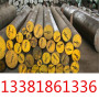 今日報價:sus309不銹鋼研磨棒、拋光棒:淵淵鋼廠