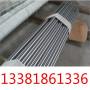 今日报价:d3钢研磨棒、三角棒:渊渊钢厂