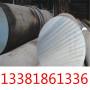 今日報價:SKD5熱軋圓、三角棒、SKD5實體倉庫:淵淵鋼廠