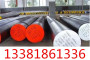 xm-29不锈钢##锻圆轧圆圆钢、挤压##渊集