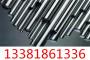 7005合金鋁板##圓鋼板材板子、三角棒##淵集