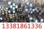 欢迎访问##邢台铝棒5754##实业集团
