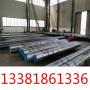 x70crmo15不銹鋼鍛圓軋圓淵淵鋼企