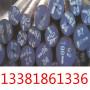 今日报价:ld2-2铝合金锻圆轧圆:渊渊钢企