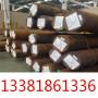 今日報價:9sicr鋼板規格多樣:淵淵鋼企