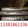 今日報價:不銹鋼1.4028抗拉強度:淵淵鋼企
