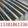 今日報價:40Cr圓鋼什么材質:淵淵鋼企