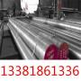 今日報價:lt98鋁合金鍛圓軋圓:淵淵鋼企