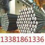 今日报价:x2crnimo18-12-3不锈钢圆钢热处理规范:渊渊钢企