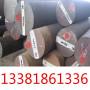今日報價:310s鋼板特需訂制:淵淵鋼企