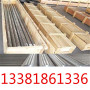今日報價:進口6061鋁棒批發零售:淵淵鋼企