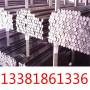 今日報價:6106鋁合金圓鋼板材:淵淵鋼企