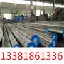 今日報價:5A06O鋁板退火:淵淵鋼企