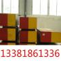 今日報價:q460低合金中厚鋼板什么材質:淵淵鋼企