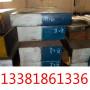 今日報價:sa387gr22cl2鋼板硬度:淵淵鋼企