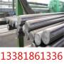今日報價:50crv4彈簧鋼實體倉庫:淵淵鋼企