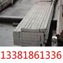 今日報價:tc6鈦合金種類繁多:淵淵鋼企