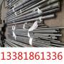 今日報價:40Mn18Cr4V鋼板回火:淵淵鋼企