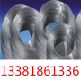 今日報價:不銹鋼1.4301抗拉強度:淵淵鋼企