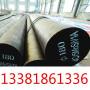 今日報價:sncm220熱處理規范:淵淵鋼企